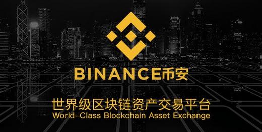 binance bitcoin, ethereum, crypto exchange