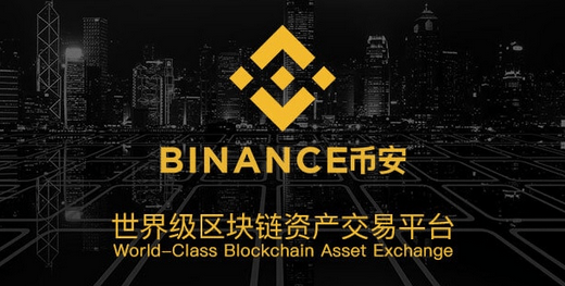 binance bitcoin, ethereum, crypto exchange