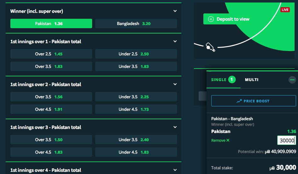 Sportsbet.io bitcoin india cricket betting app