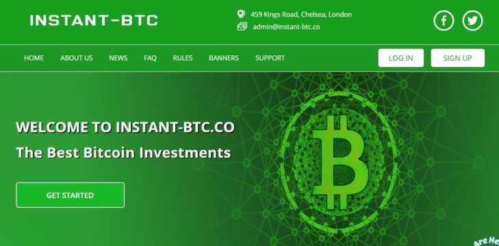Instant BTC