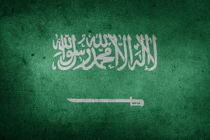 Cryptocurrency Trading is Illegal in Saudi Arabia