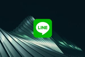 """Line To Launch """"LINK"""" Cryptocurrency In Expansion Efforts"""