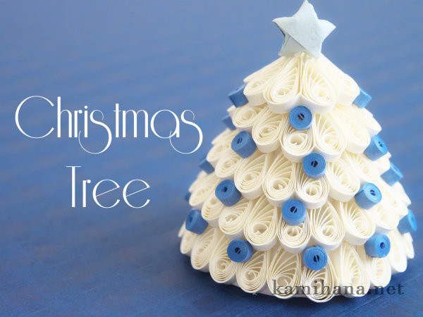 【ペーパークイリング】紙で作る3D(立体)クリスマスツリー