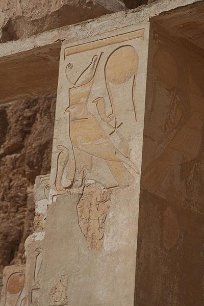 Eighteenth Dynasty Of Egypt Hatshepsut