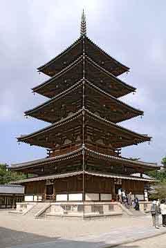 ... adalah ketika pemerintahan proto-Jepang Yamato secara bertahap menjadi  negara jelas terpusat 9c3e99bf1b