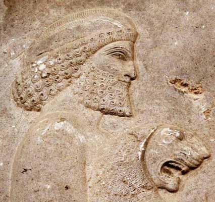 Elamite Bas Relief Carving