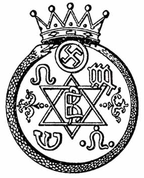 Ouroborus of the Theosophical Society