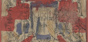qingreligion