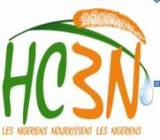 Logo du haut Commissariat à l'Initiative 3N
