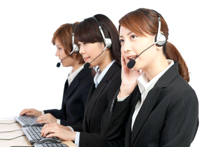 Female call center operators Copyright : youichi4411