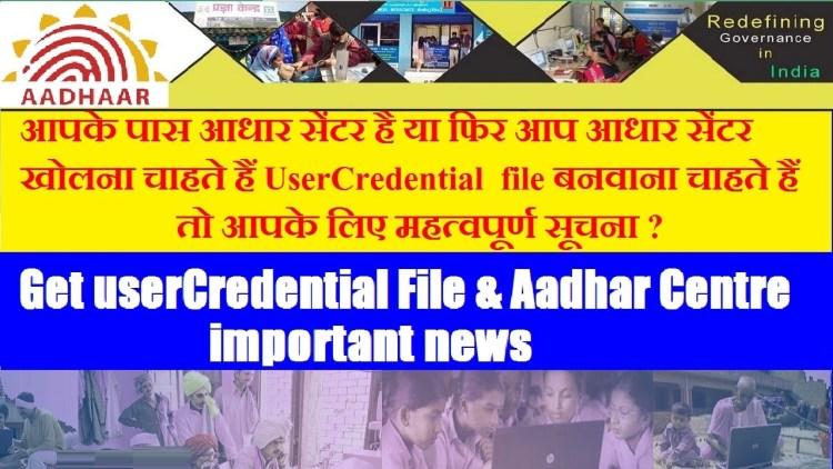 csc aadhar