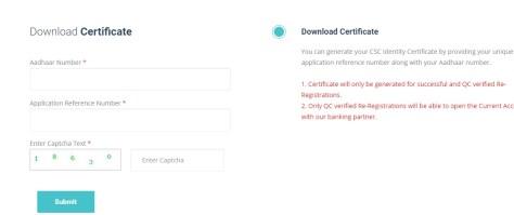 CSC VLE Certificate