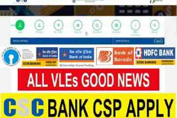 Csc-Bank-mitr-registration
