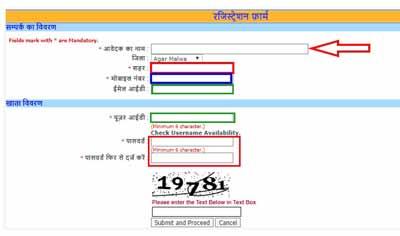 MP Berojgari Bhatta,Madhya Pradesh Berojgari Bhatta online apply full process step by step   मध्य प्रदेश बेरोजगारी भत्ता ऑनलाइन आवेदन प्रक्रिया  