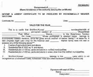 EWS Certificate Apply