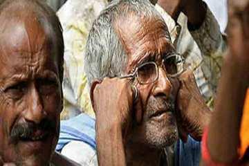 Old Age Pension Scheme Maharashtra Online Apply