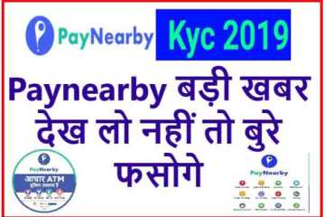 paynearby retailer login pc | Digital seva