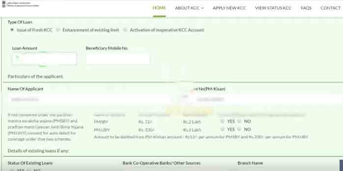 CSC KCC form Apply