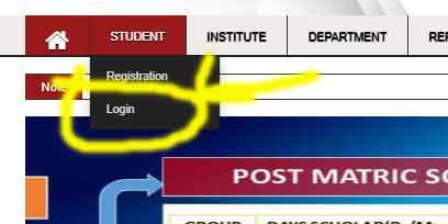 up scholarship login