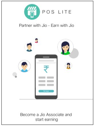 Jio Pos Lite App, Jio Pos APK Download, Jio POS Lite App Features Or Recharge Commission, जिओ पोस लाइट ऐप