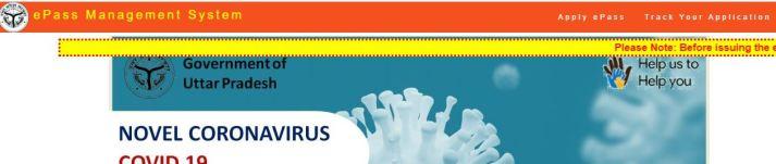 E Pass,coronavirus Epass, ts epass, epass ts, epass status 2020