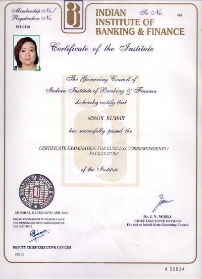 iibf Certificat Download