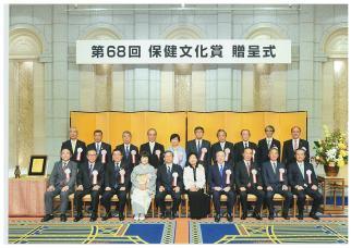 ホテルオークラ東京での贈呈式(2016年10月20日)