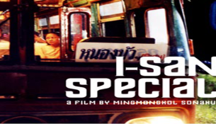 Isan Special