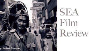 SEA Film Review image