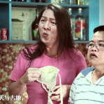 Hainan - Film: When Hainan Meets Teochew (当海南遇上潮州)