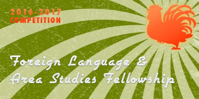 2016 2017 FLAS1 - 2016-2017 FLAS Fellowship Deadline