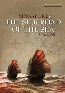Singapore Silk Road - Singapore_Silk_Road