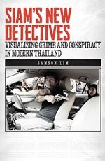 Siam New Detective - Siam_New_Detective