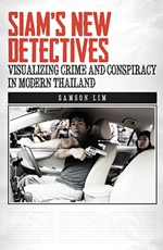 Siam New Detective - Recent Releases on Thailand