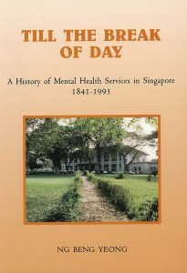 till the break of day 205x300 - Mental Health Care in Southeast Asia