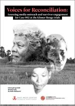 Voices Reconciliation - The Khmer Rouge Tribunal