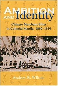 Ambition Chinese Merchants Manila  - ambition_chinese-merchants_manila