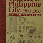 Chinese Philippine Life  - Spotlight on Manila