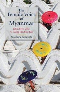 Myanmar Female Voice - Myanmar_Female_Voice