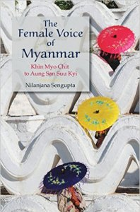 Myanmar Female Voice 198x300 - New Releases on Women in Southeast Asia
