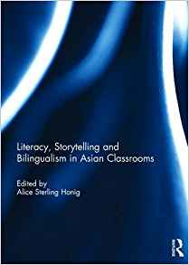 Bilingualism Asian Classrooms - Bilingualism_Asian_Classrooms