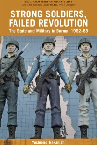 Strong Soldiers Failed Revolution 201x300 - New Reviews from NewBooks.Asia