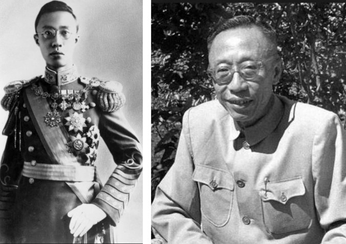 Aisin Gioro Puyi (left) as the puppet emperor of Manchuria (right) after incarceration in a communist prison