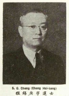 The manager of the Japanese-owned Federal Reserve Bank of North China, assassinated because of his pro-Japanese polices.