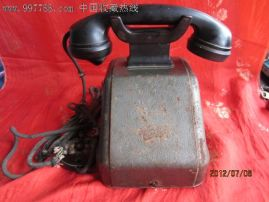 A telephone made by the Tientsin Chung Tien Electric Company