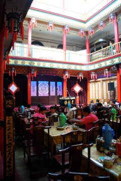 A modern day teahouse with stage - typical of the old days - where prostitutes would perform dances, sing song or tell stories - photo by C.S. Hagen