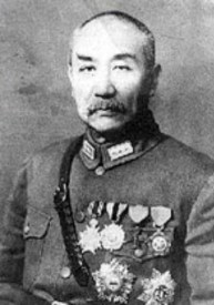 Marshal Yan Xishan - online sources