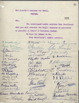 "First page of the petition for Hadley stay of execution, spearheaded by ""the Matron"" and the British Women's Association, whose membership consisted of more than 1,000 British women - Shanghai Consulate records"