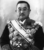 Tsuneo Matsudaira - online sources