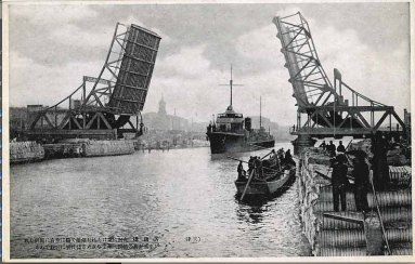 A rare picture of the French Bridge opening up for a ship - from a friend